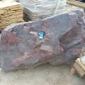 Яшма красная. Яшма - непрозрачный камень разных цветов.