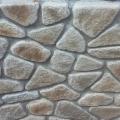 Природный камень серицит окатанный.