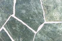 Златолит зеленый природный